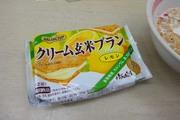 クリーム玄米ブラン・レモン