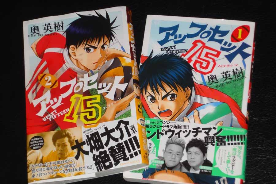 http://delta16v.sakura.ne.jp/sblo_files/delta16v/image/00881.JPG