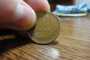 昭和29年の10円玉
