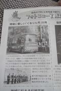 早稲田大学WEB-3