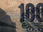 クローズアップ千円札