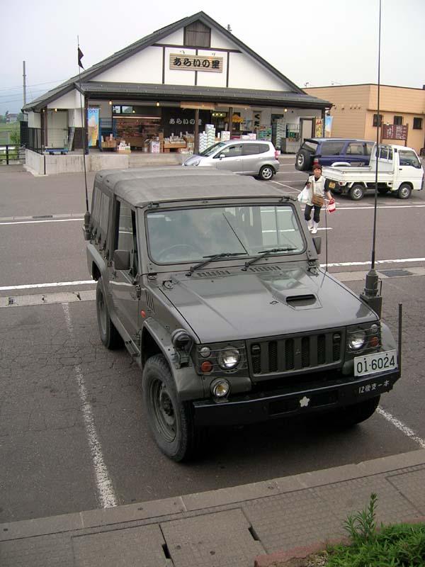 73式小型トラックの画像 p1_33