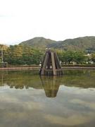 城山公園の噴水