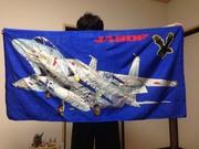 F-15のタオル
