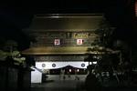 夜の善光寺