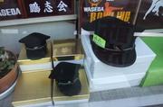 早稲田角帽
