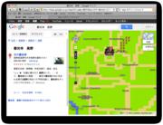 スクリーンショット(2012-04-01 0.57.51).png