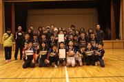 サントリーカップ長野県予選